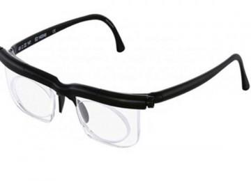 Vizmaxx gafas autoajustables, cómo funcionan y donde comprarla: Mercadona, en farmacia, Amazon